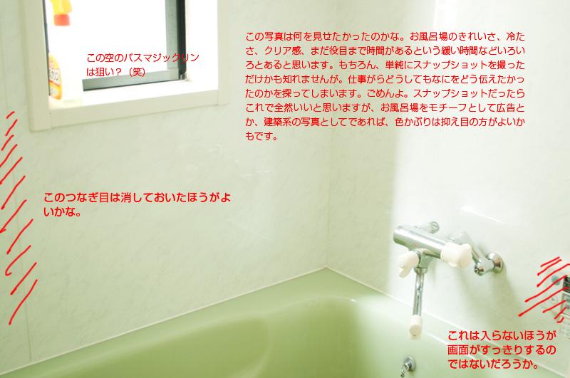 kazu275.jpg
