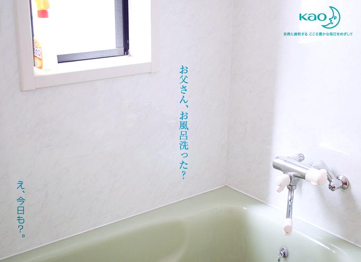 kazu276.jpg