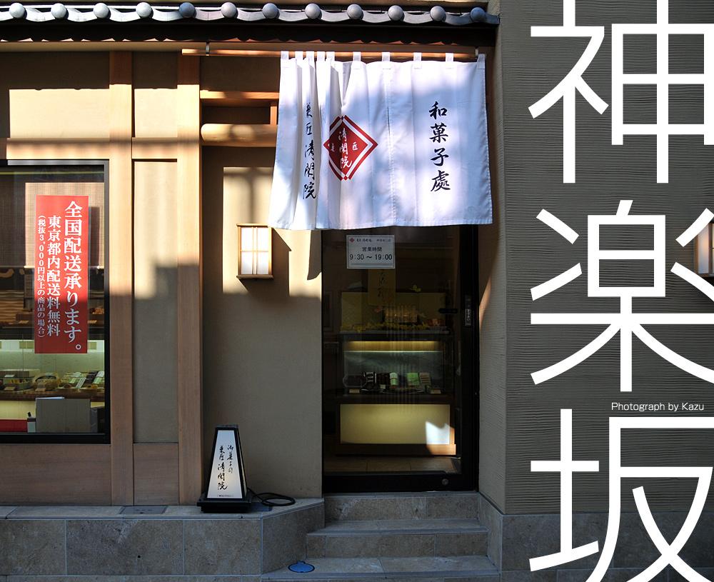 kazu546.jpg