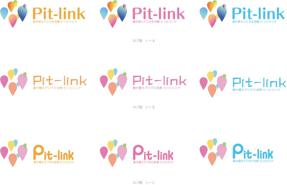 logo_pitlink
