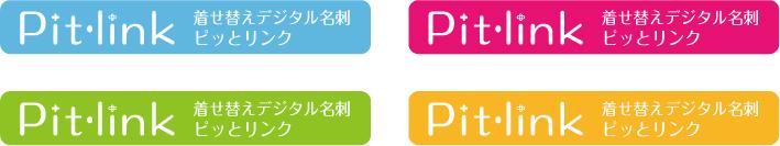 logo_pitlink_3.jpg