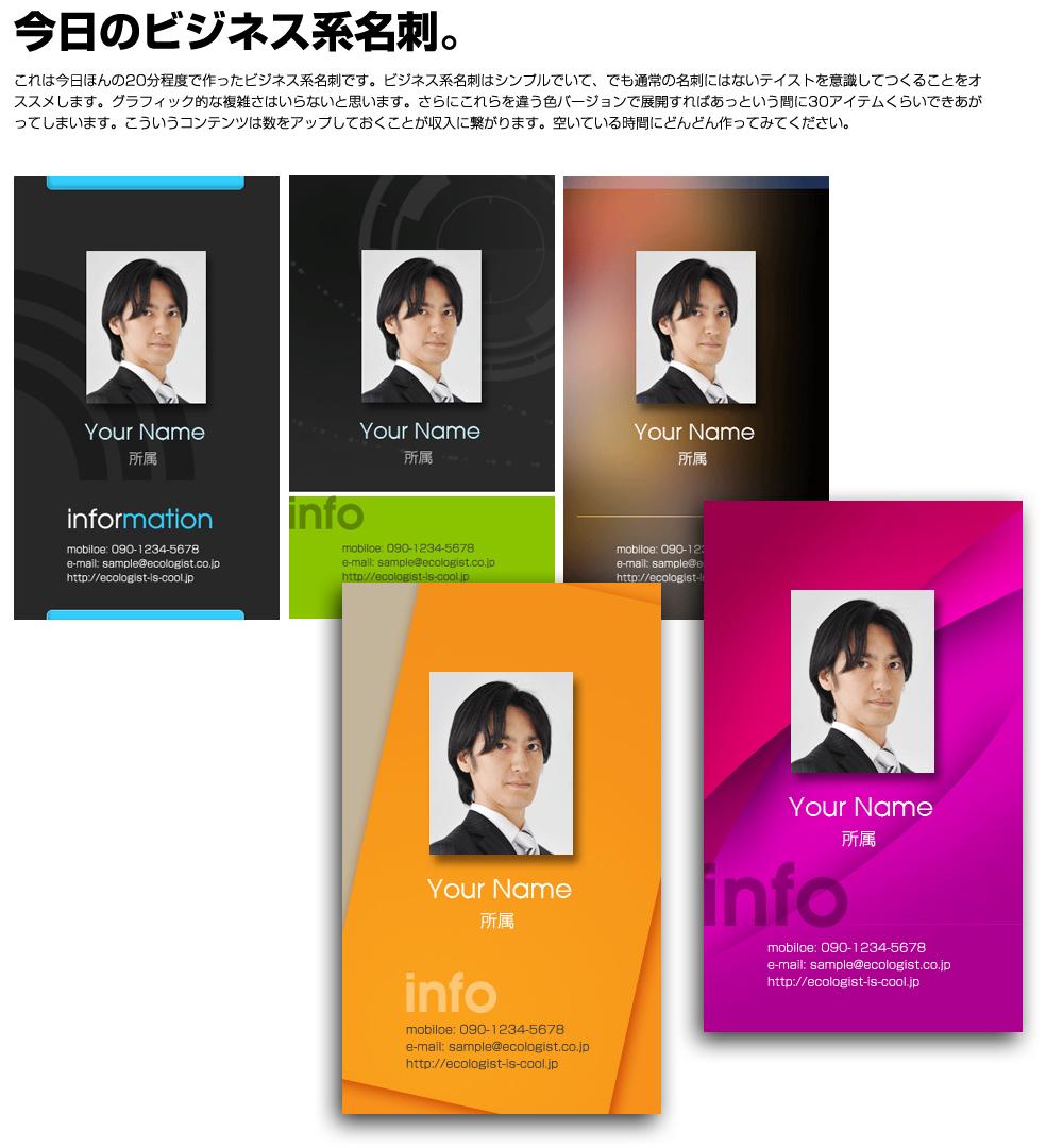 namecard_pr02.jpg