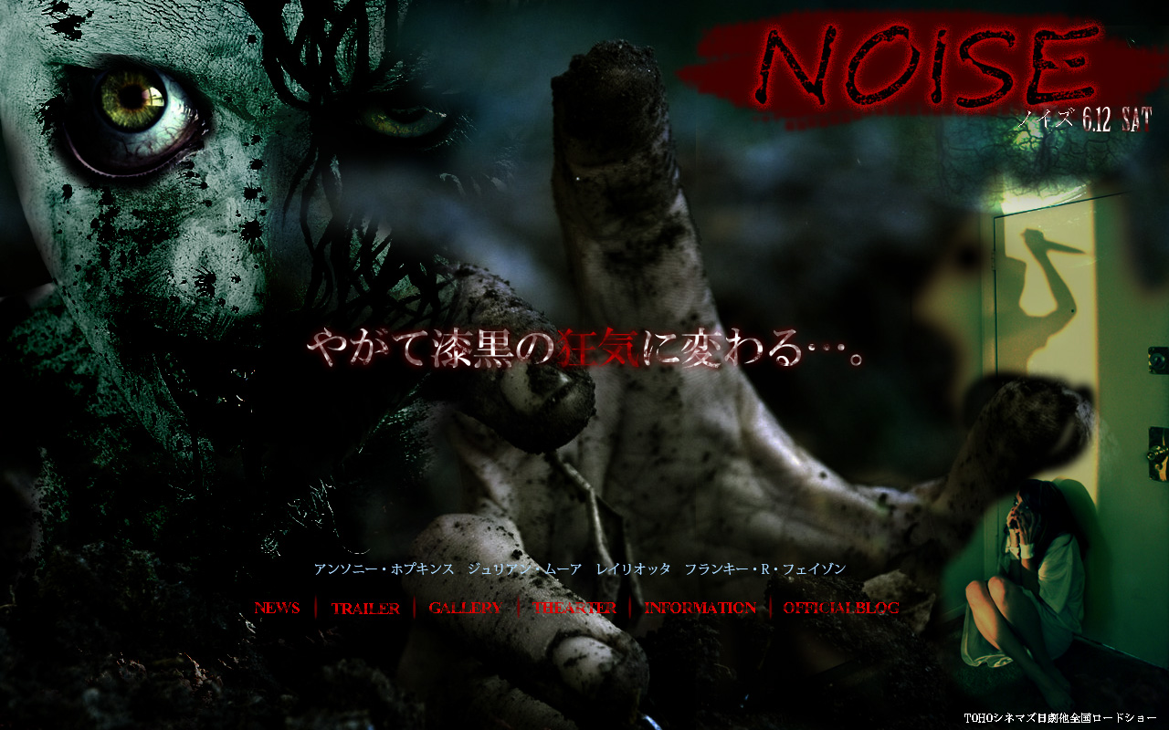 noise2_u1.jpg