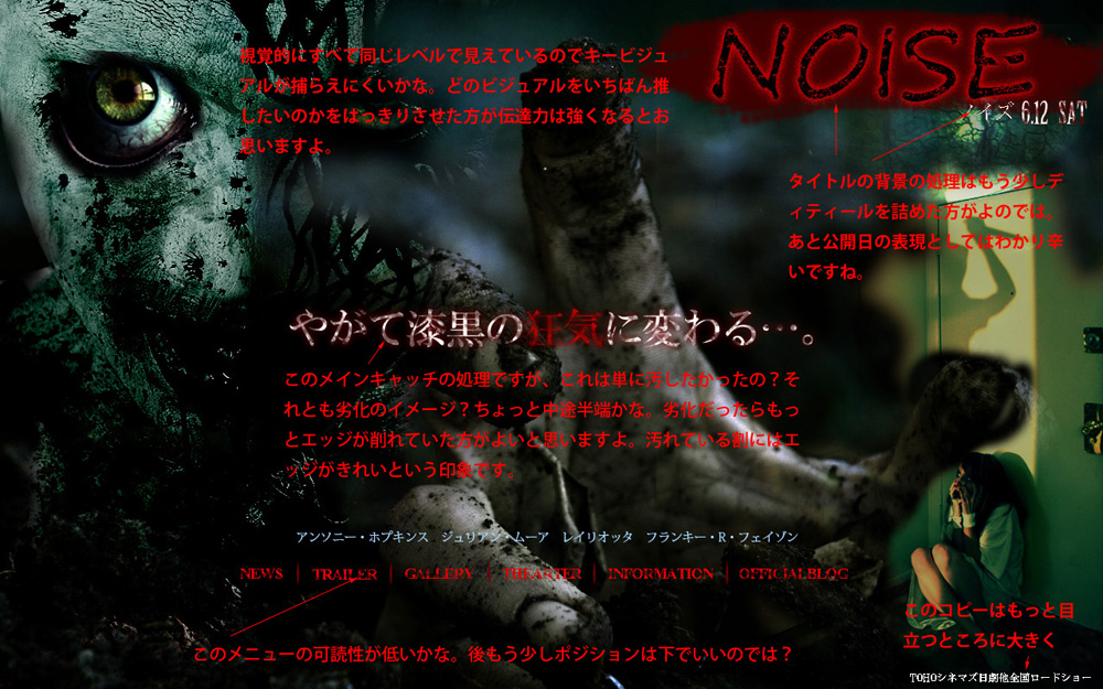 noise2c.jpg