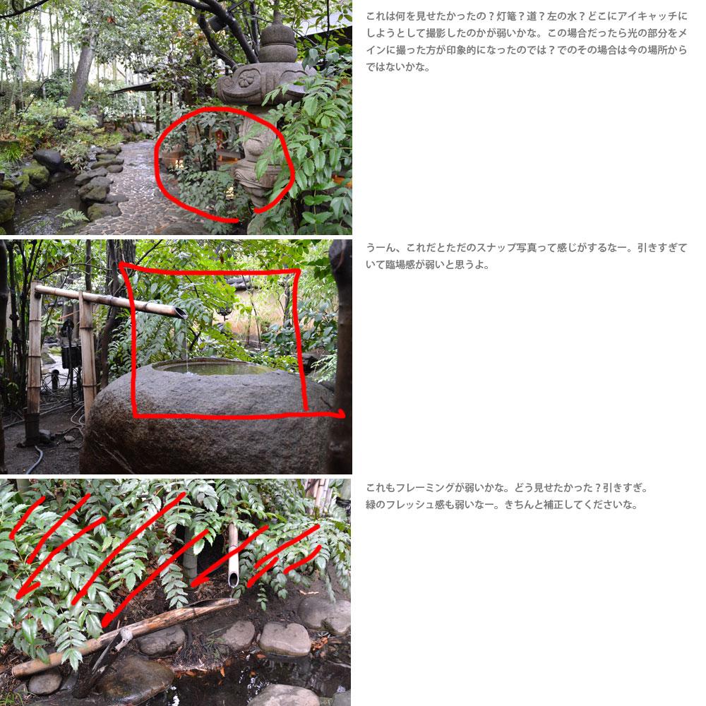 photo_take001.jpg