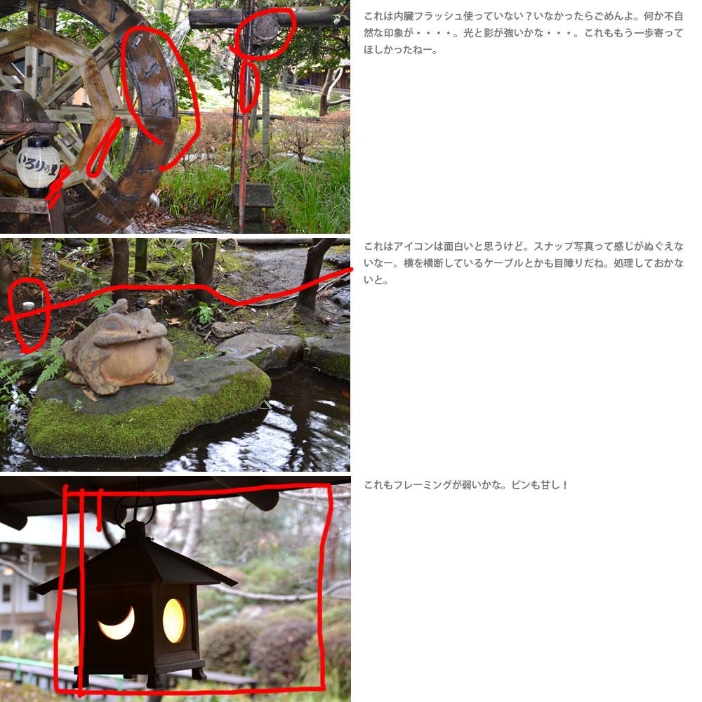 photo_take002.jpg