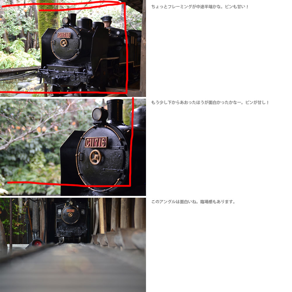 photo_take004_20120227223245.jpg