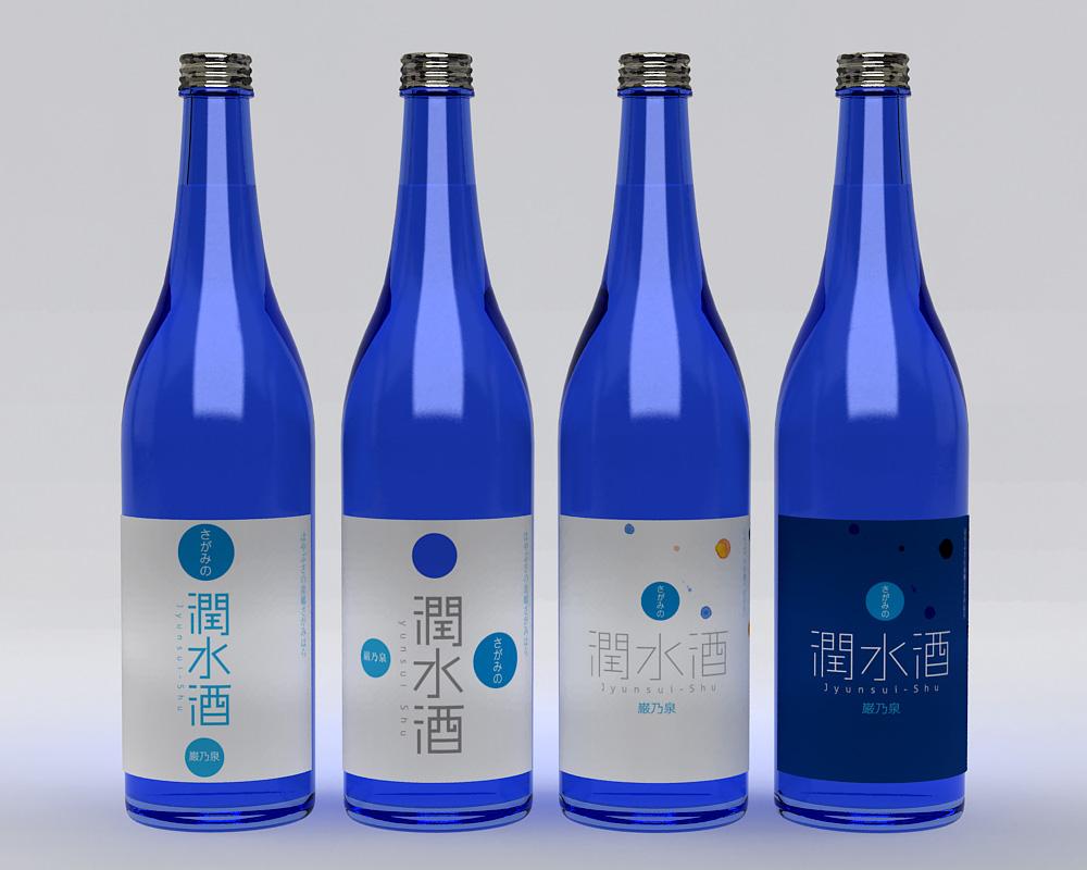 sake002.jpg