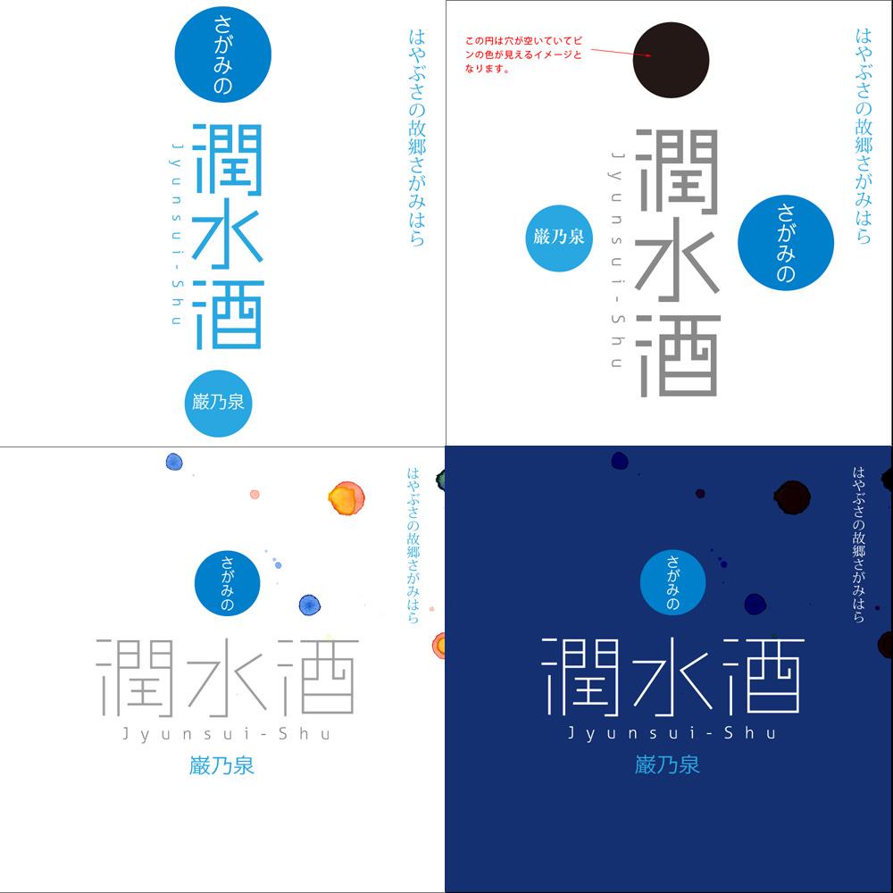 sake_pack.jpg