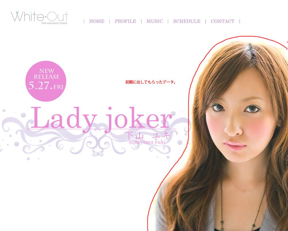 simoyamayuki3_take.jpg