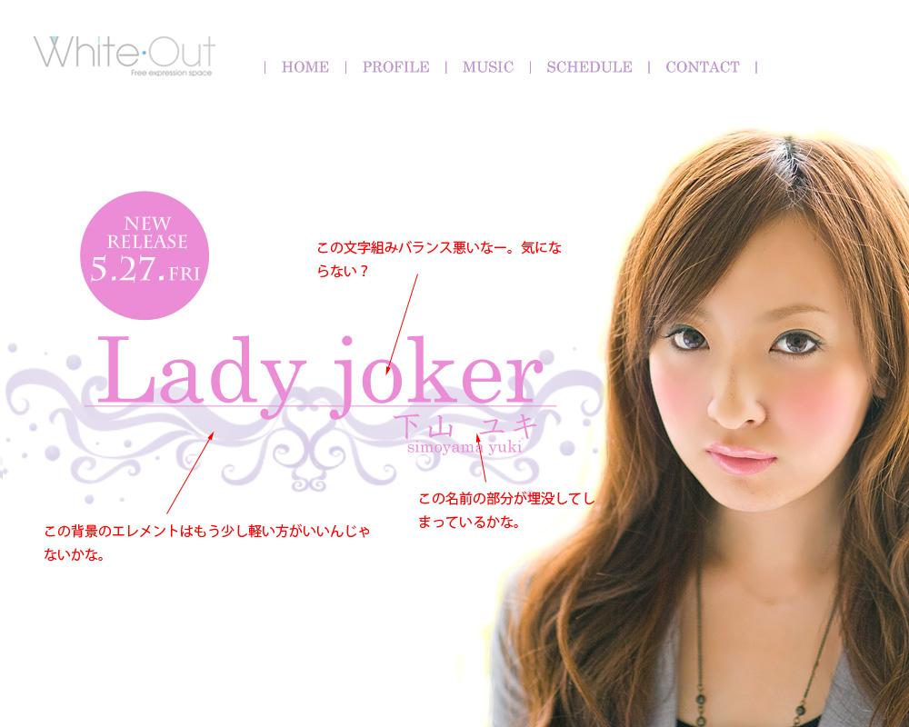 simoyamayuki3b.jpg