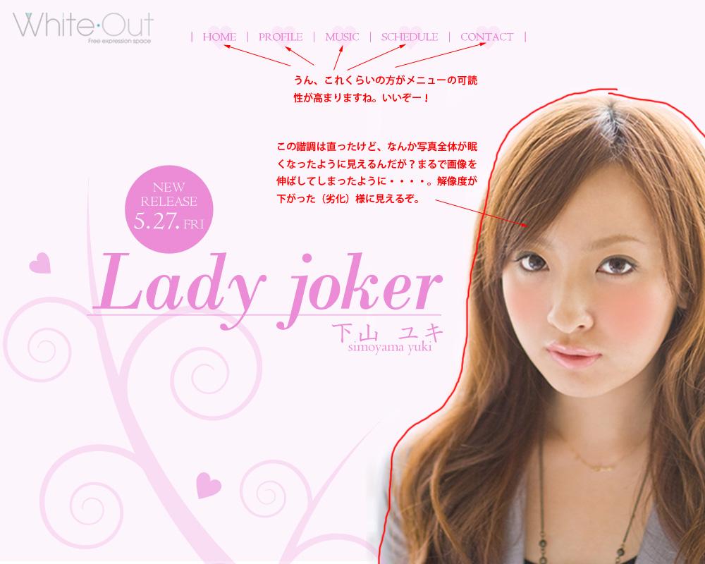 simoyamayuki6_take.jpg