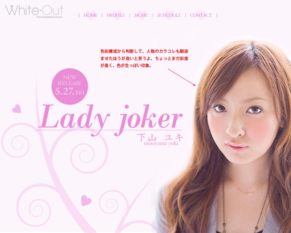 simoyamayuki6_take2.jpg