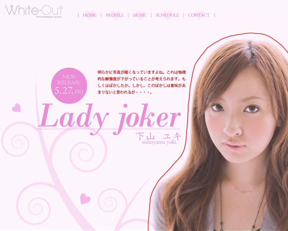 simoyamayuki7_take.jpg