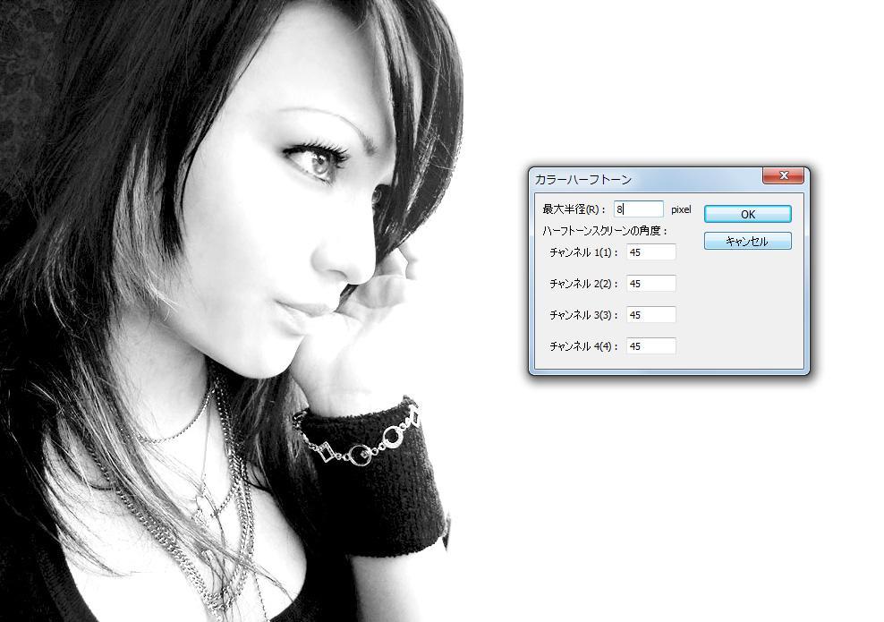 tuto016.jpg