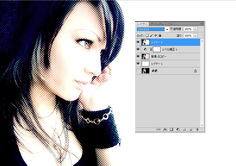 tuto018.jpg