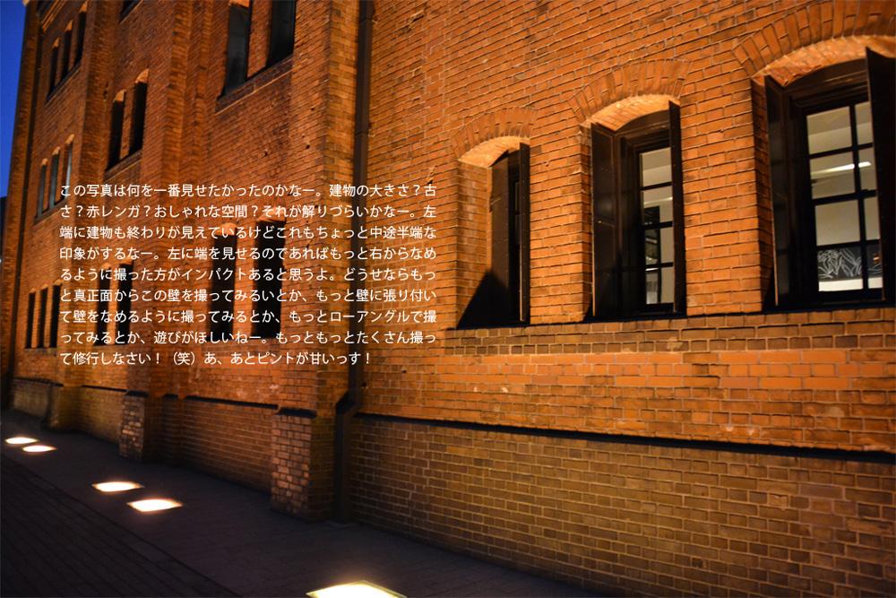 yokohama005_20120214093140.jpg