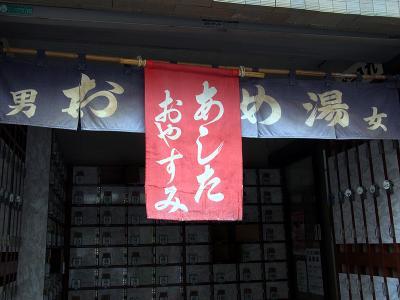 20110619_04.jpg
