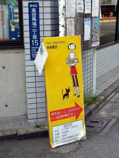 20110626_09.jpg