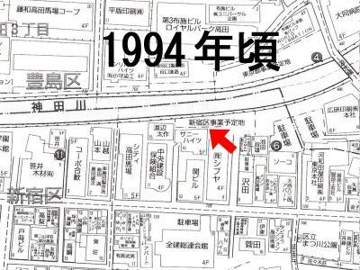 20110701_03(1994頃)