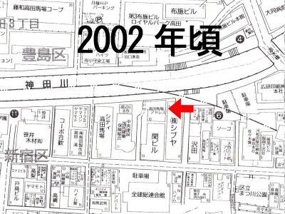 20110701_04(2002頃)