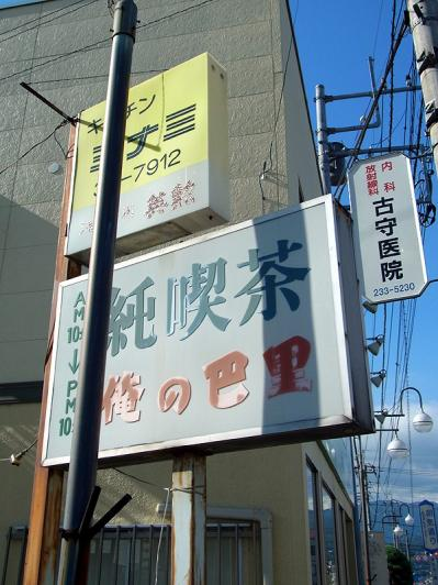 20110712_06.jpg