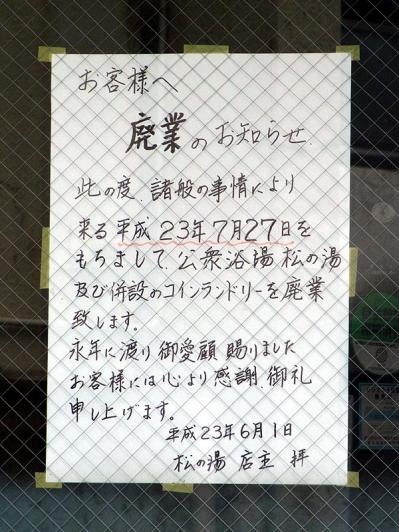 20110730_06.jpg