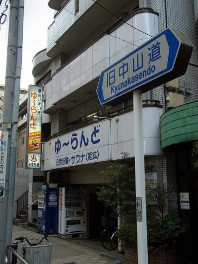 20110804_02.jpg