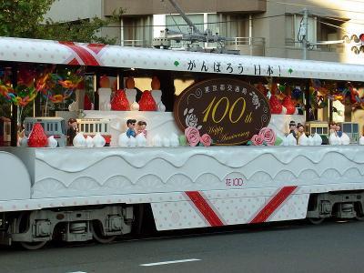 20111016_08.jpg