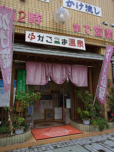 20111110_03.jpg