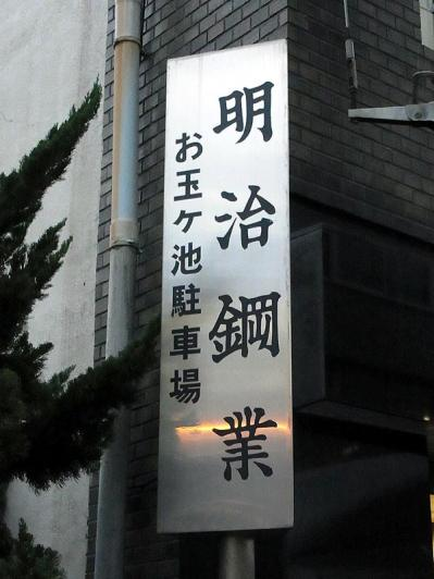 20120119_03.jpg