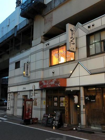 20120119_04.jpg