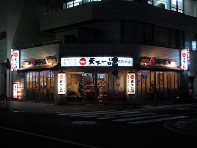 20120216_01.jpg
