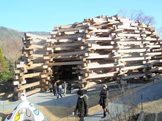 2011.1箱根4