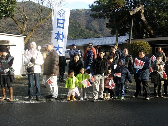 2011.1箱根8