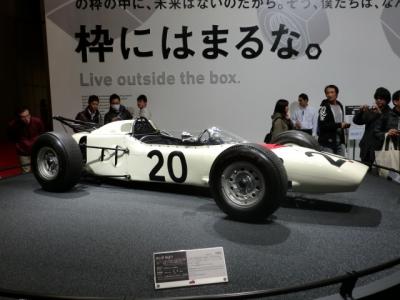 東京モーターショー2013 005