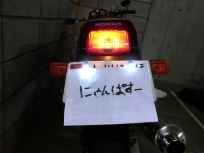 CIMG2439.jpg