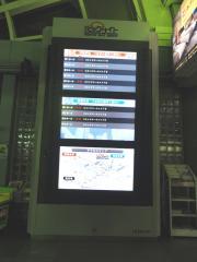 tenyu-101230-5.jpg