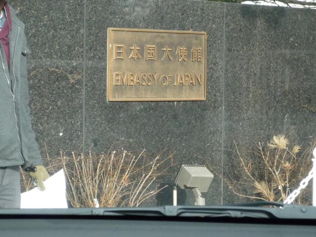 大使館入り口