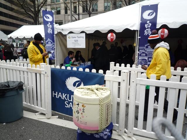 sake tent2