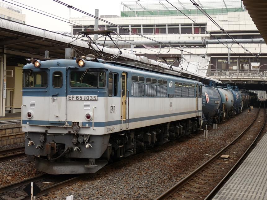 EF65 1035