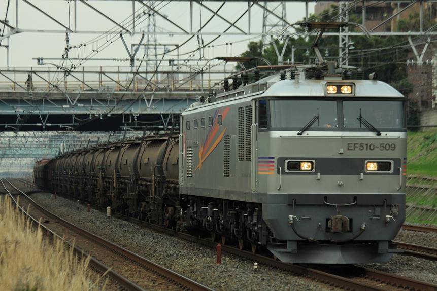 EF510 509