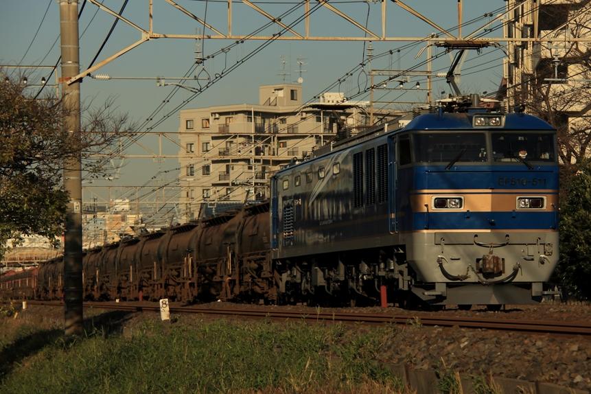 EF510 511