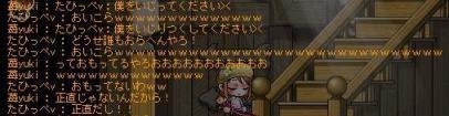 コピー ~ Maple20130103_2