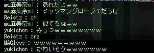 Maple20130227_3.jpg