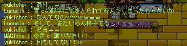 Maple20130408_2.jpg