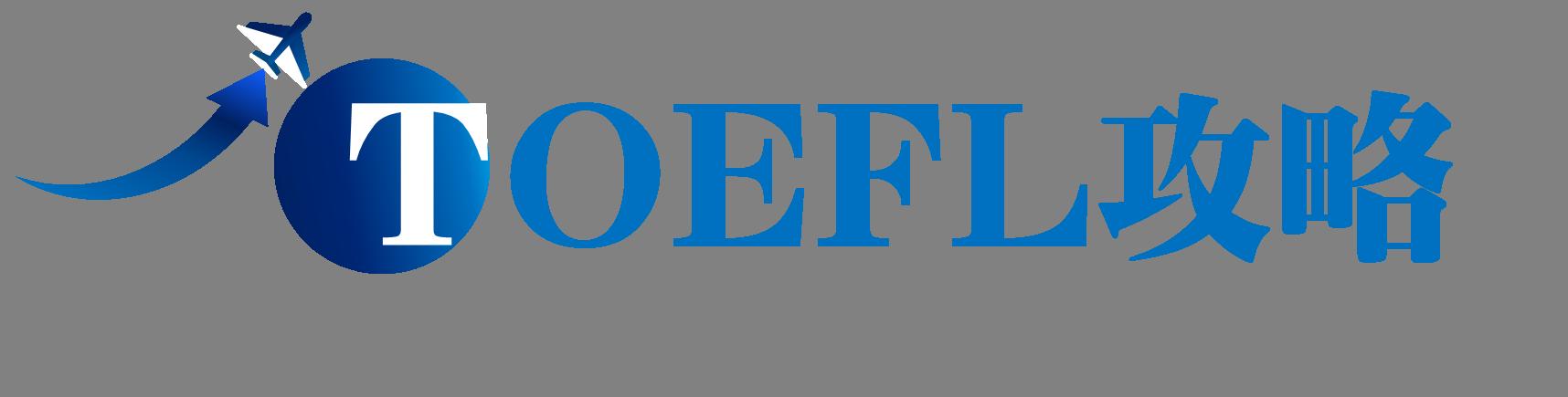 logo name 2