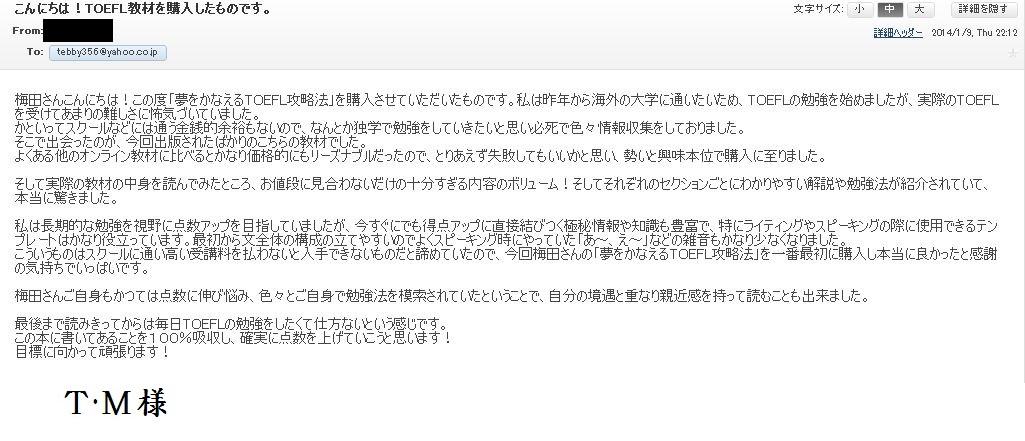 comment3.jpg