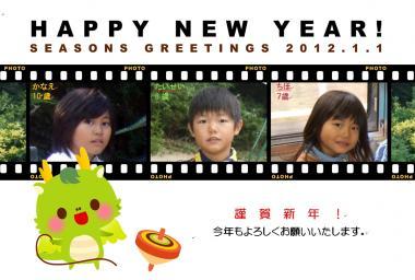 Baidu+IME_2012-1-1_22-41-37_convert_20120101231331.jpg