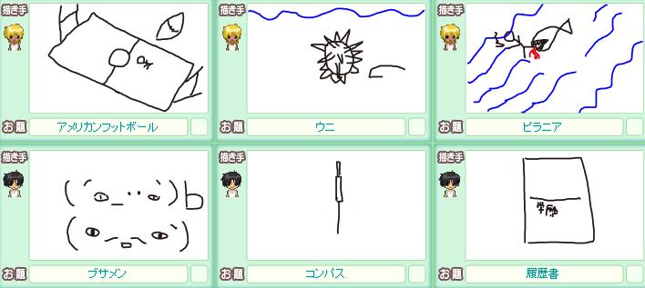 7お絵かき1